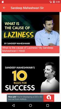 sandeep maheshvari new motivation poster