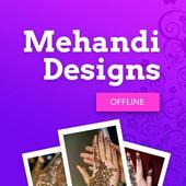 Designer Mehndi (Offline) icon