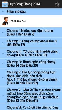 Luật Công chứng Việt Nam 2014 apk screenshot