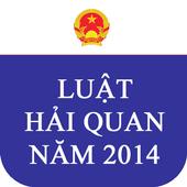 Luật Hải quan Việt Nam 2014 icon