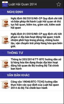 Luật Hải quan Việt Nam 2014 screenshot 4