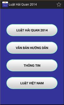 Luật Hải quan Việt Nam 2014 poster