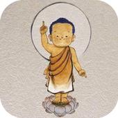 Lịch Sử Đức Phật icon