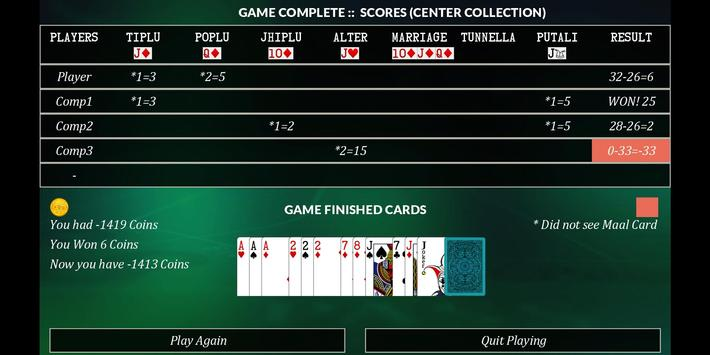 Marriage Card Game apk screenshot
