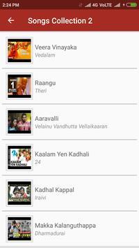 Tamil Kuthu Songs HD screenshot 1