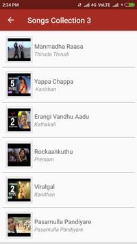 Tamil Kuthu Songs HD screenshot 2