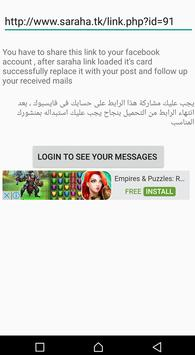Saraha Detector - find out messages owners apk screenshot