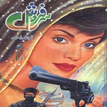 Sarfarosh Novel Complete poster