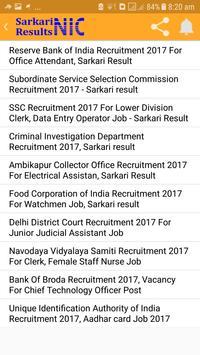 Government Jobs screenshot 1