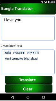 Bangla English Translator poster
