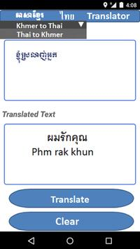 Learn These English Thai Translator Apk {Swypeout}