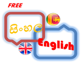 Sinhala English Translator icon