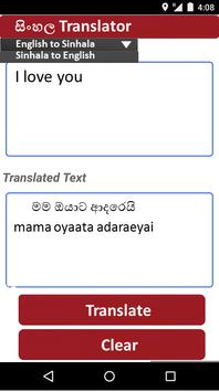 Sinhala English Translator poster