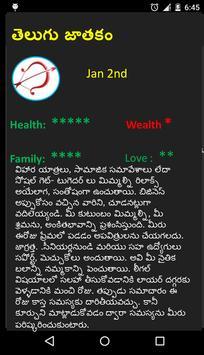 Telugu Jathakam 2019 포스터