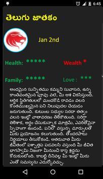 Telugu Jathakam 2019 스크린샷 2