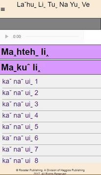 Lahu Li Tuˬ Na Yuˬ Ve screenshot 1