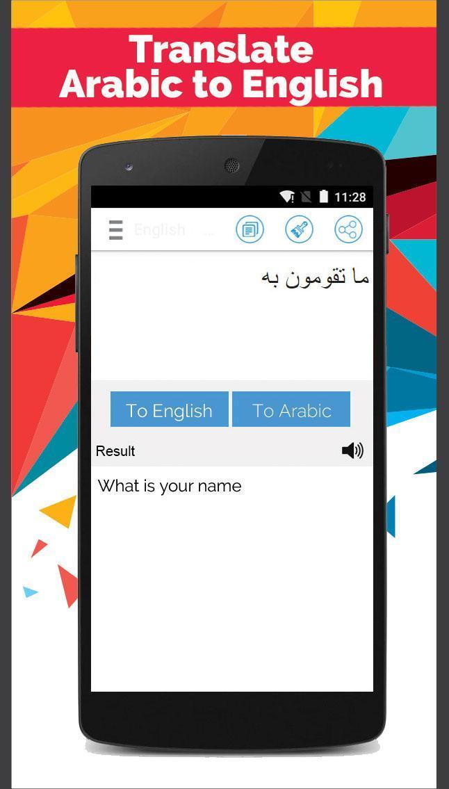 Arabic English Translator poster