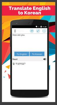 Korean English Translator screenshot 4
