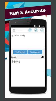Korean English Translator poster