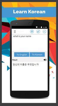 Korean English Translator screenshot 2