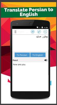 Persian English Translator apk screenshot