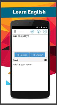 Russian English Translator apk screenshot