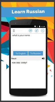 Russian English Translator screenshot 2