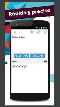 Russian Spanish Translator apk screenshot