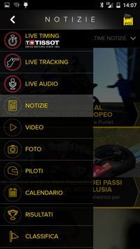 ENI WorldSBK Live Experience screenshot 1