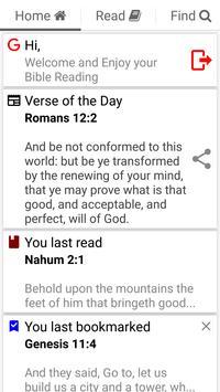 Hebrew Bible Tools 截圖 8