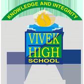 Vivek High, Chandigarh icon