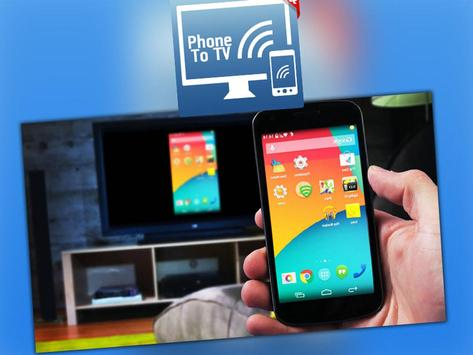 Mirror Phone To TV (Best Screen Mirroring App) 11082017