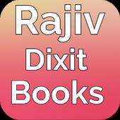 Rajiv Dixitji Books icon