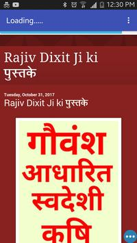 Rajiv Dixitji Books screenshot 4