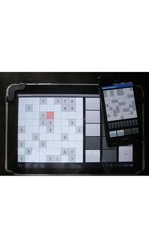 Sudoku For Beginners screenshot 2