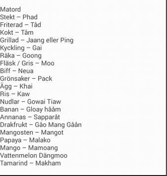 Thailand apk screenshot