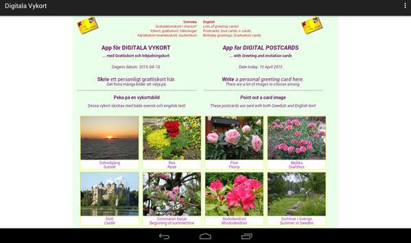 DIGITAL POSTCARDS apk screenshot