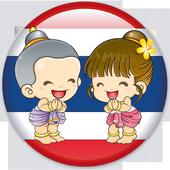 THAI TRANSLATE icon