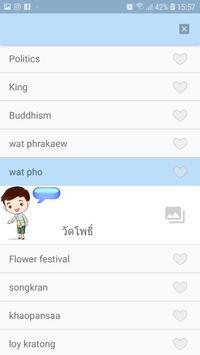 THAI TRANSLATE screenshot 3