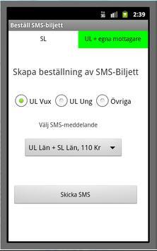 SMS-Biljett (SL + UL) screenshot 7