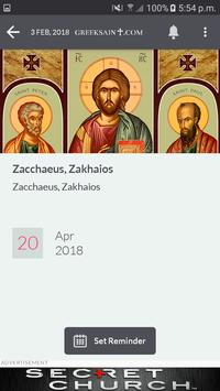 Greek Orthodox Saint Namedays Reminder App screenshot 4