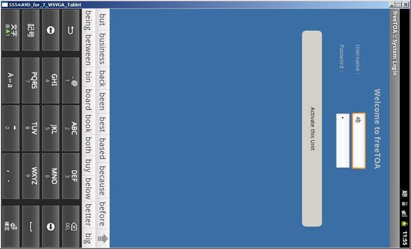 freeTOA screenshot 2