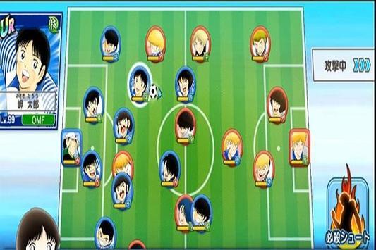 Cheat Captain Tsubasa World Tour screenshot 5