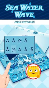 Sea Water Wave  Theme&Emoji Keyboard screenshot 1