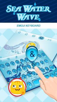 Sea Water Wave  Theme&Emoji Keyboard screenshot 2