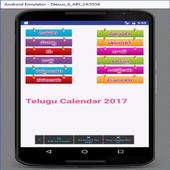 Telugu Calendar 2017 icon