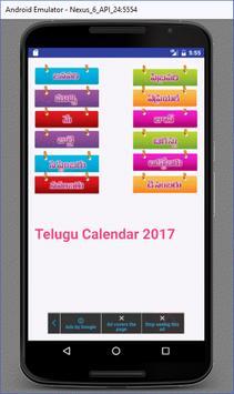 Telugu Calendar 2017 poster