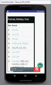 Telugu Calendar 2017 screenshot 2
