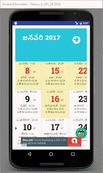 Telugu Calendar 2017 screenshot 4