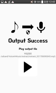 Voice in Music screenshot 3